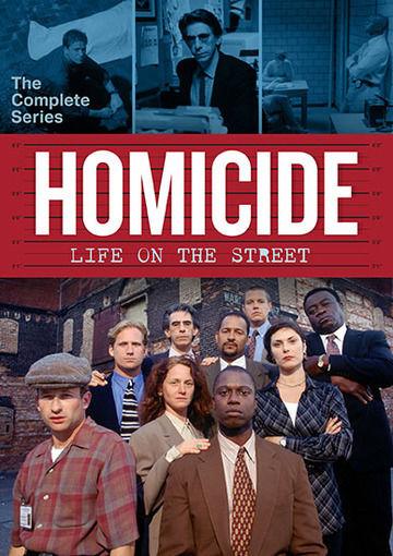 Product images modal homicidetcs.cover.72dpi  7bfa1faba4 d032 49f8 907c 5a28b904c3e7 7d
