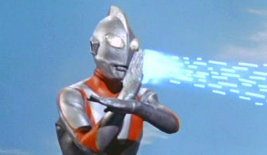 List preview ultraman