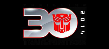 Module transformers 30years logo